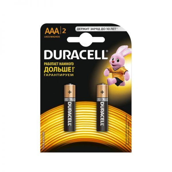 Batareya AAA 1.5v 1x2 Duracell