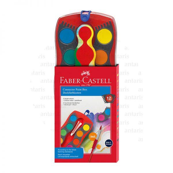 Akvarel boya 12rəng + fırça – Connect Faber-Castell