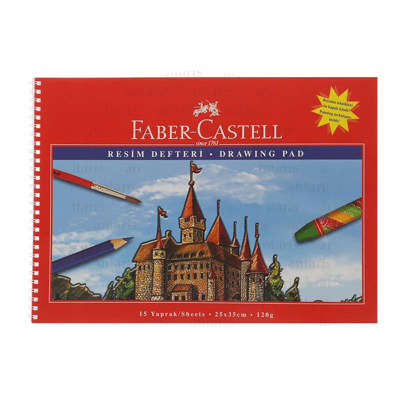 Rəsm albomu Faber-Castell