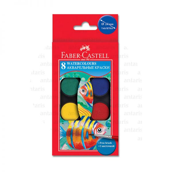 Akvarel boya 8rəng + fırça Faber-Castell